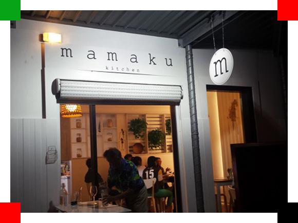 MYG_Review_Mamaku01